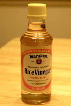 Seasoned Rice Vinegar