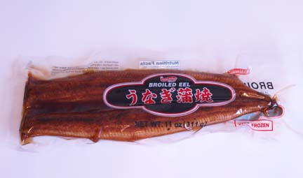 Unagi Package